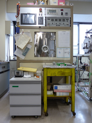 Ion Beam Sputtering System.jpg